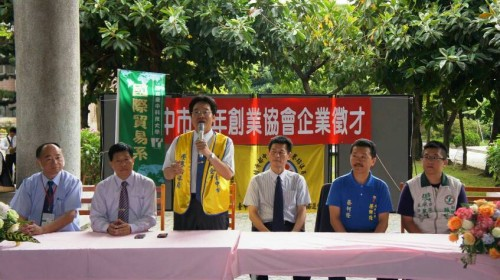 0613校園徵才就業博覽會