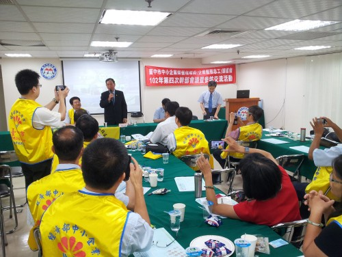 0618第四次幹部會議暨參訪交流活動