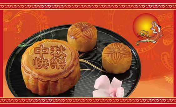 台中市榮協會恭祝中秋佳節月圓人團圓,健康快樂
